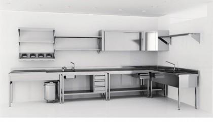 Product categories mesas de trabajo muebles carro - Muebles de cocina de acero inoxidable ...